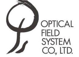 オプティカルフィールドシステム株式会社