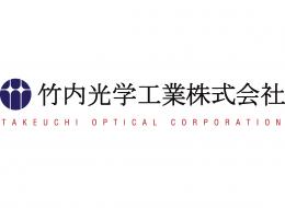 竹内光学工業 株式会社