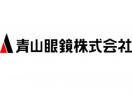 青山眼鏡 株式会社