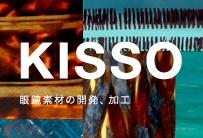 株式会社キッソオ