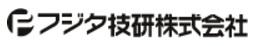 フジタ技研株式会社 福井営業所