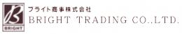 ブライト商事 株式会社