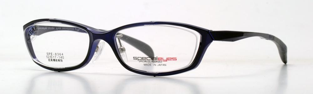 SPE-8364