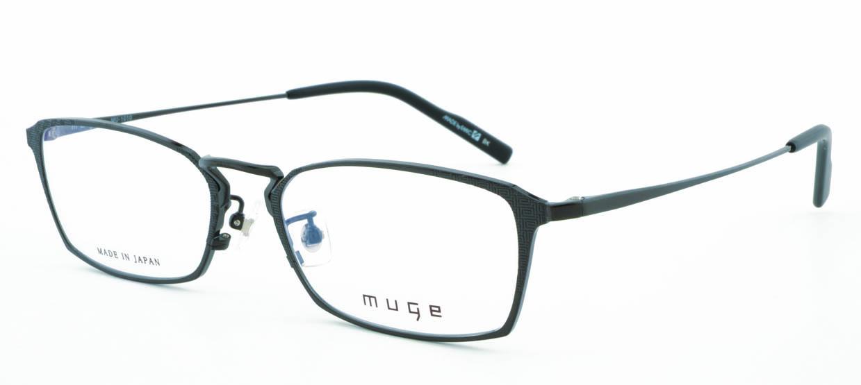 MU-1010