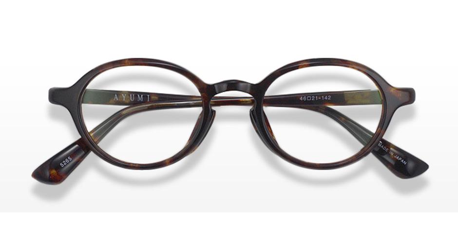 株式会社 マコト眼鏡