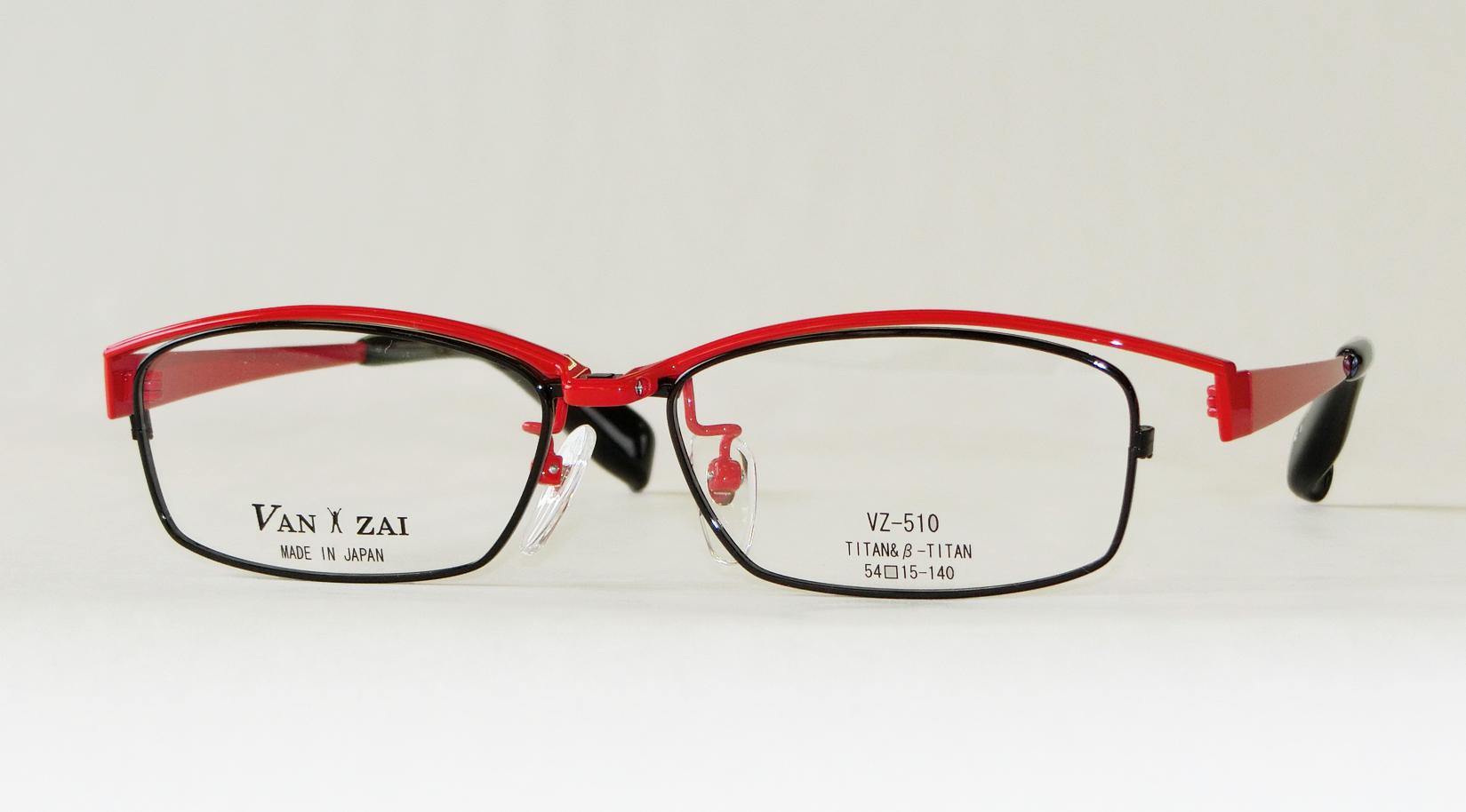 宮本眼鏡株式会社