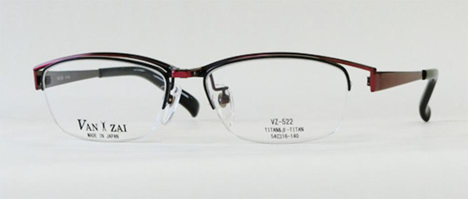 VZ-522
