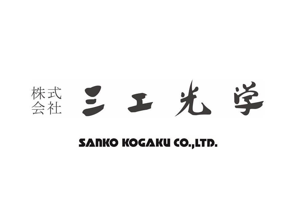 SANKO KOGAKU Co., Ltd.