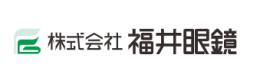 株式会社 福井眼鏡