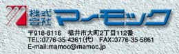 MAMOC CO., LTD,