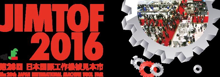 JIMTOF2016 第28回日本国際工作機械見本市