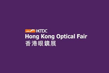 香港眼鏡展 2017
