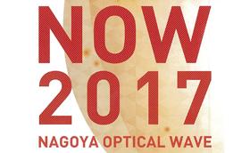 第16回 名古屋オプティカルウェーブ NOW 2017