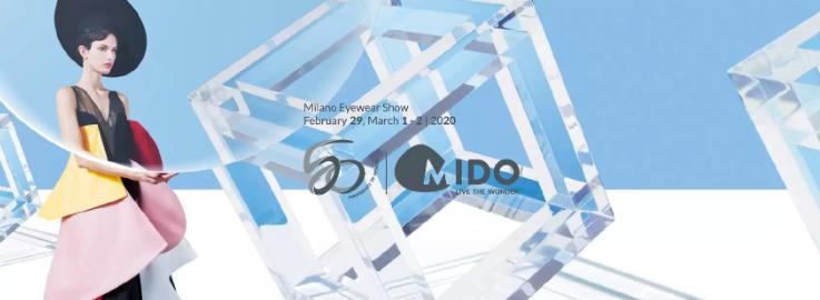 MIDO(ミド)2020